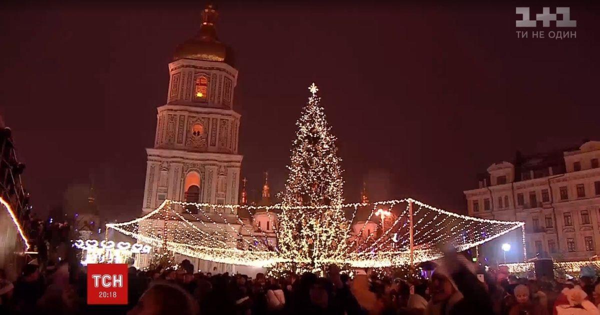 В Киеве без Порошенко, но с конфузом открыли главную елку страны