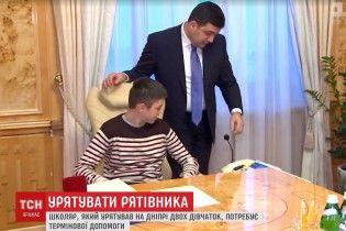 Герої серед нас: вражаючі вчинки простих українців прикрасили 2016-й рік