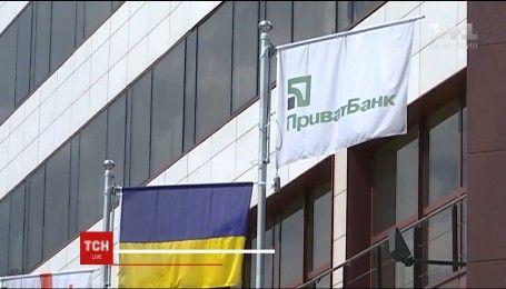 Українська влада за ніч націоналізувала найбільший банк України