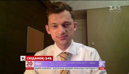 ІТ-директор ПриватБанка рассказал о возможных последствиях национализации