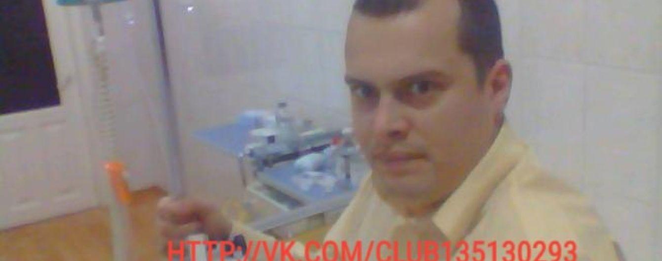 Допоможіть врятувати життя Олега