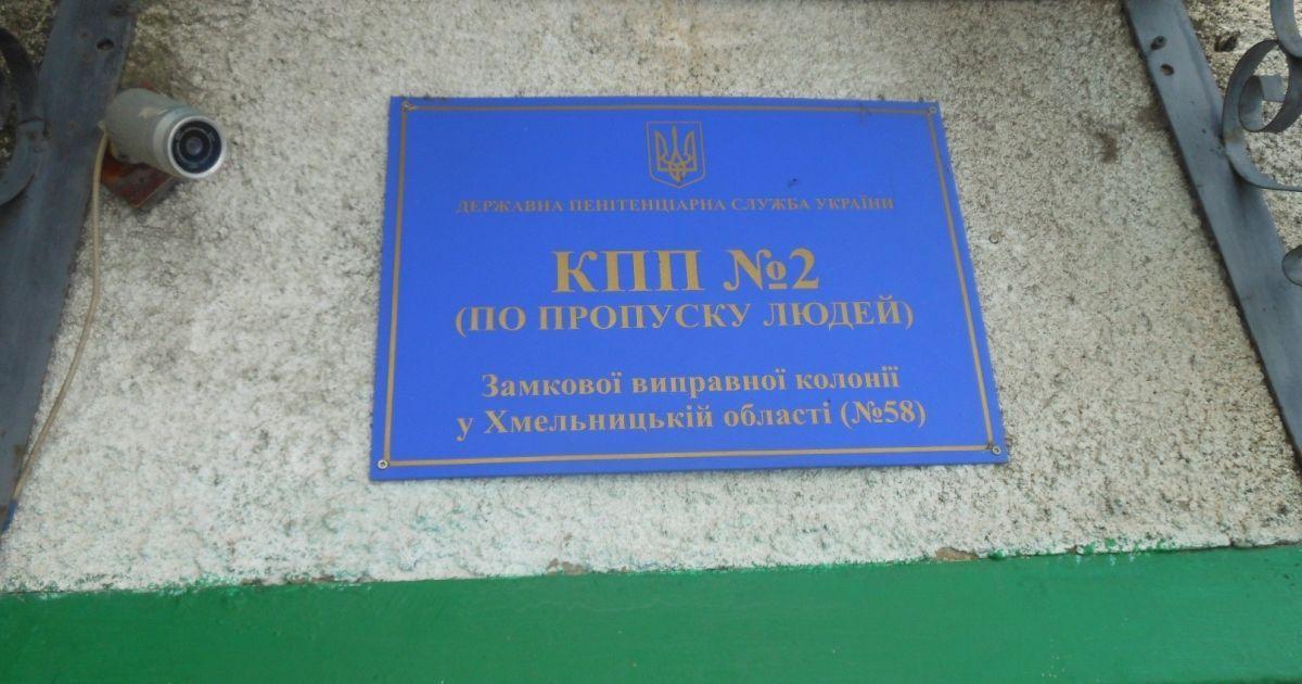 @ Уповноважений Верховної Ради України з прав людини