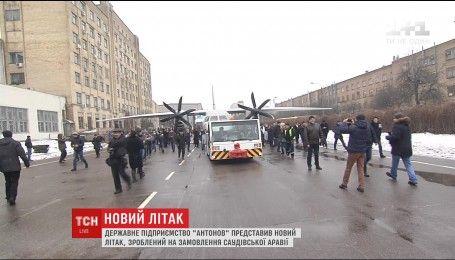 Українці за півтора року побудували новий літак АН -132