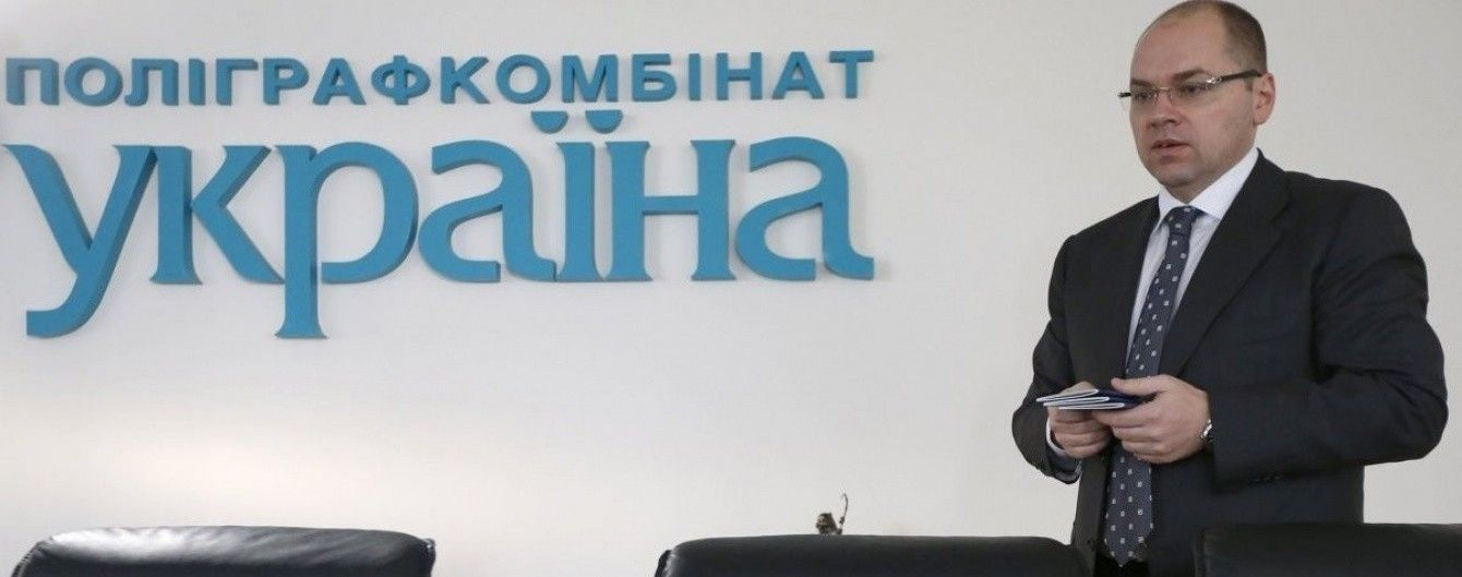 Конкурс на должность руководителя Одесской области выиграл директор полиграфкомбината