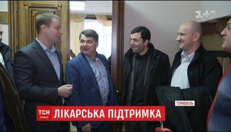 Керівники опікових центрів намагаються врятувати від закриття відділення опікової травми у Тернополі