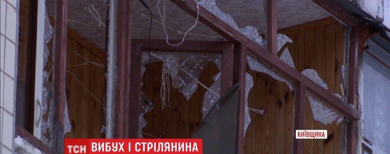 Талантливый химик взорвал собственную квартиру в Славутиче и ранил полицейского