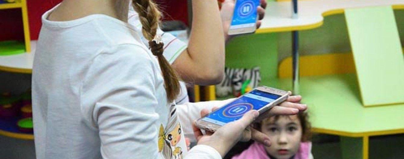 """Украинский стартап создал приложение, которое позволяет глухим """"слушать"""" музыку"""