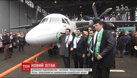 Вперше без російських деталей: українці за рекордний термін збудували новий АН -132