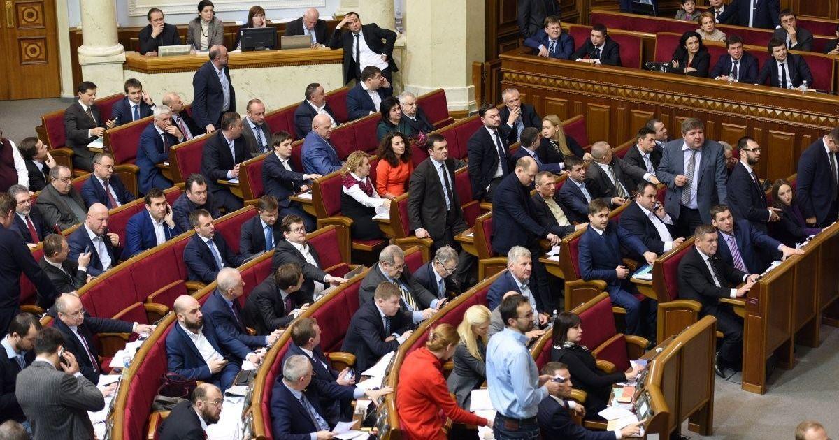 Верховная Рада дала старт пенсионной реформе