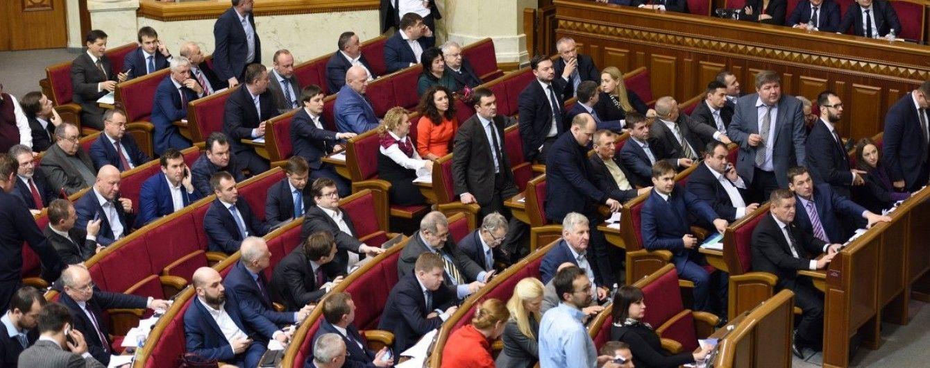 Рада затвердила пенсійну реформу