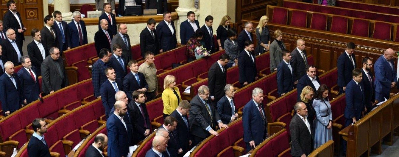 Нардепи планують підвищити собі зарплати майже до 26 тисяч гривень - ЗМІ