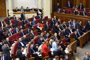 Верховная Рада рассмотрит проект закона о Конституционном суде. Онлайн-трансляция