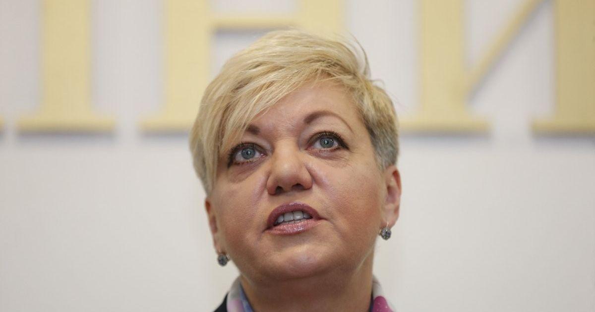 Доля российских банков в Украине сократилась в 1,7 раза – Гонтарева