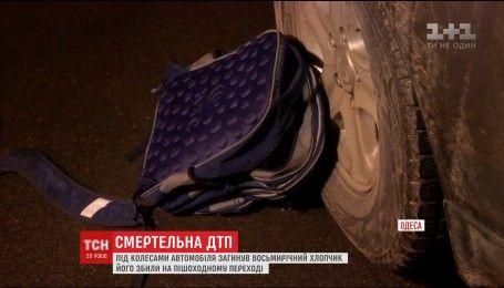 В Одесі водій збив 8-річного хлопчика на пішохідному переході