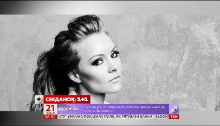 Украинский хореограф Алена Шоптенко празднует день рождения