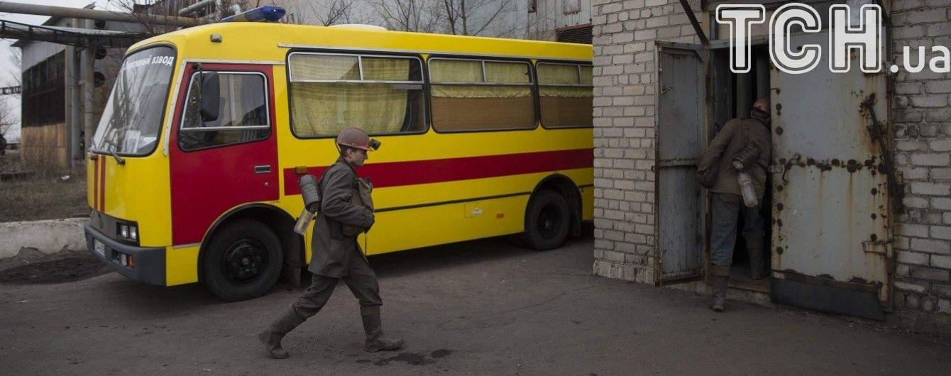 На Дніпропетровщині стався обвал на шахті, є загиблий