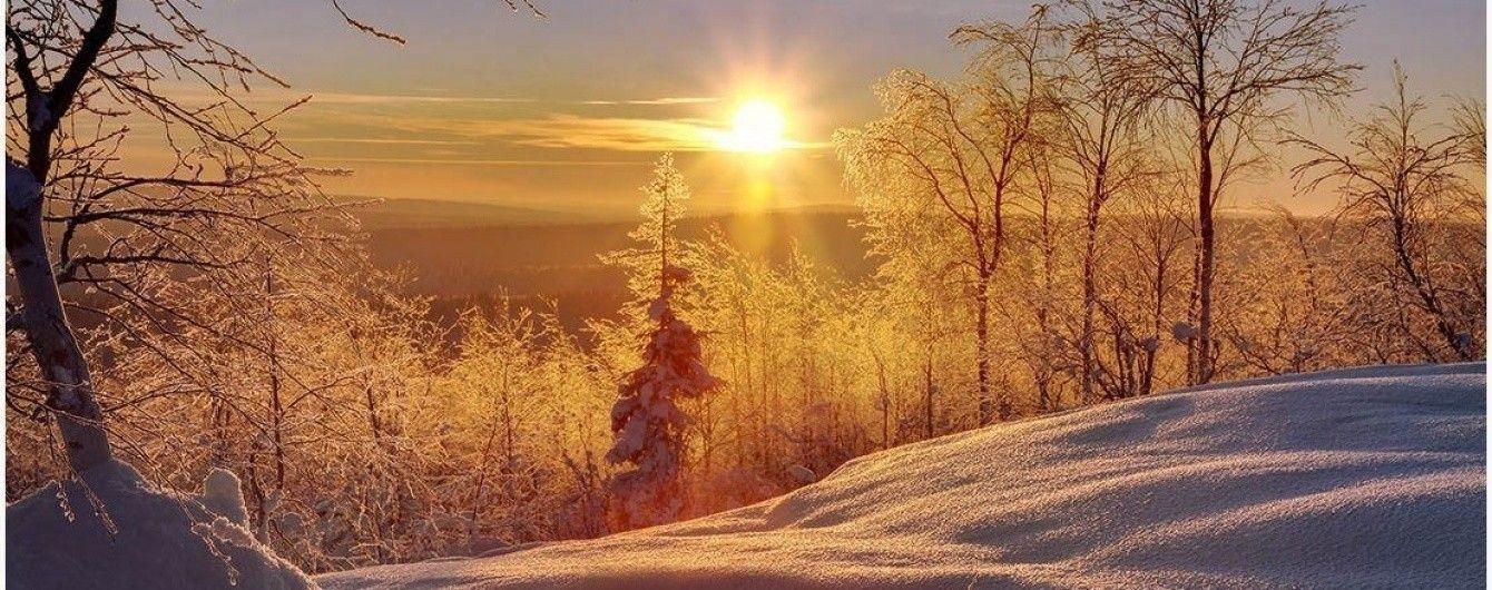 Як пережити зимове сонцестояння
