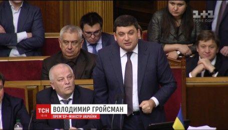 Как депутаты охарактеризовали новый бюджет Украины на следующий год