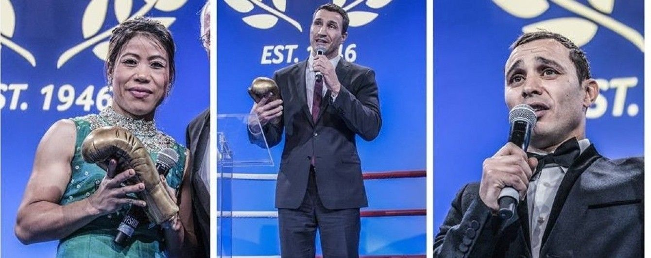 "Володимир Кличко отримав нагороду ""Легендарний боксер"""