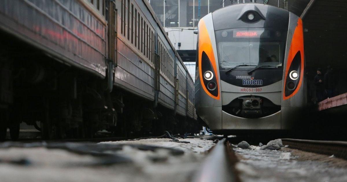 Залізничники озвучили вартість квитків на потяг Інтерсіті з Києва до Польщі