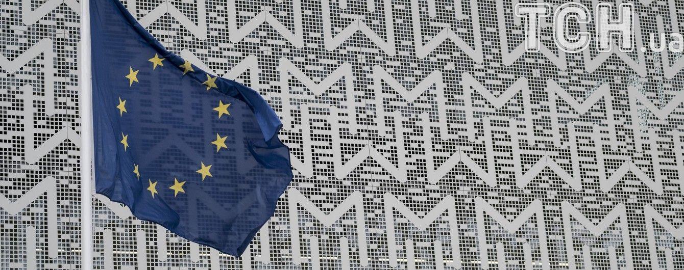 Евросоюз на треть поднял консульский сбор