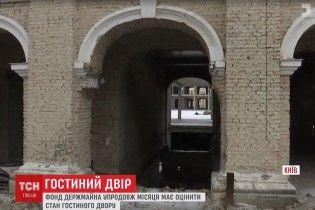Столичный суд принял решение о будущем Гостиного двора на Подоле