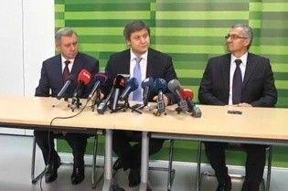 """До наглядової ради """"ПриватБанку"""" увійшли """"секретні"""" міжнародні експерти – Данилюк"""