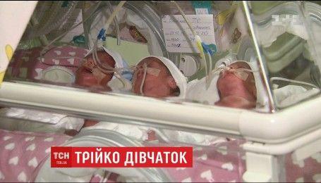 У столиці вперше від початку року у пологовому будинку народилася трійня