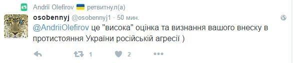 Твіти зі сторінки Олефірова _2