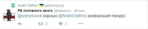 Твіти зі сторінки Олефірова _1