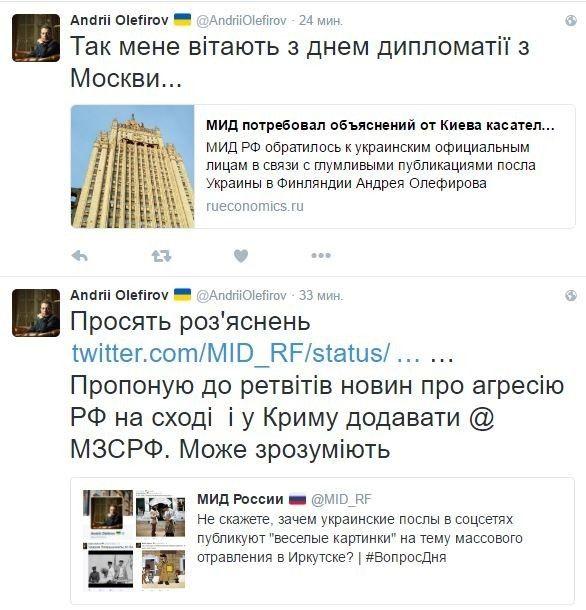 Твіти зі сторінки Олефірова _3