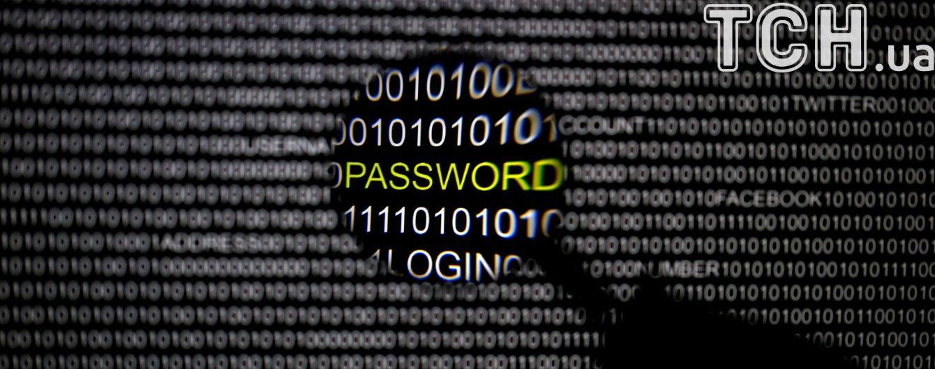 Фахівці довели слід Росії в хакерських атаках на Укренерго