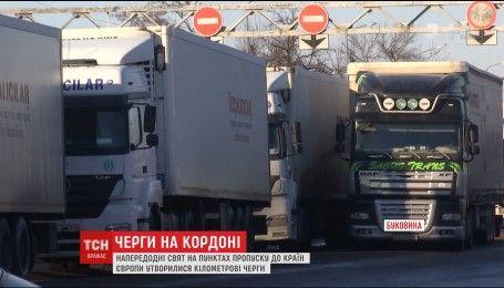 На границе Украины и Польши сотни авто и грузовиков создали очереди