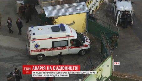 В Киеве на строительстве комплекса арестованного застройщика Войцеховского сорвался кран