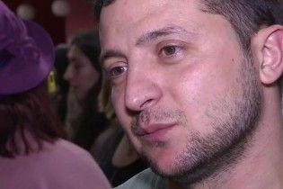 Владимир Зеленский рассказал, как и где будет встречать Новый год