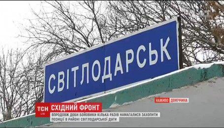 Бойовики інтенсивно обстрілюють позиції українських військ на Сході
