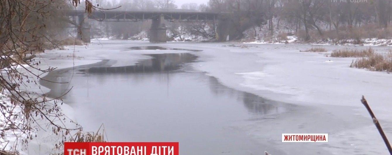 На Житомирщині з-під криги на річці врятували трьох школярів