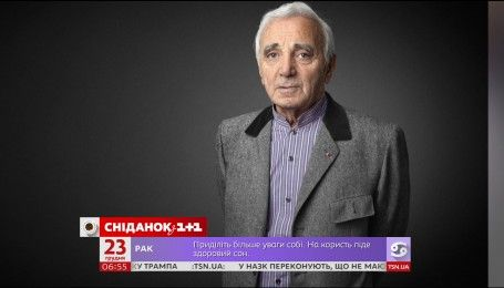 Шарль Азнавур отримав премію за особливий стиль написання пісень