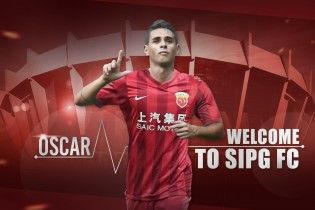 """""""Челсі"""" офіційно підтвердив трансфер півзахисника до Китаю"""