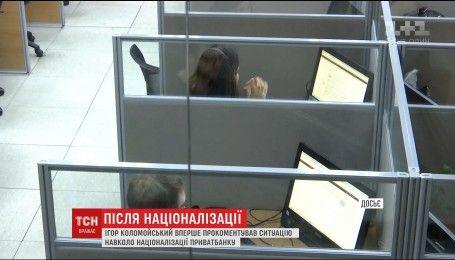 Коломойський заявив, що дії Нацбанку спровокували паніку серед клієнтів ПриватБанку