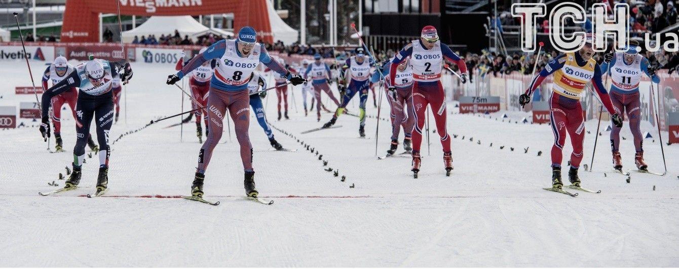 Росія втратила ще одне змагання у зимових видах спорту