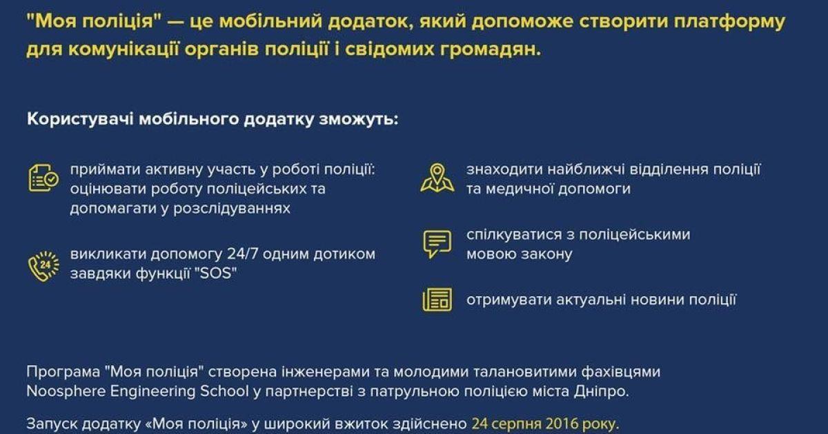 @ Facebook/Вадим Троян