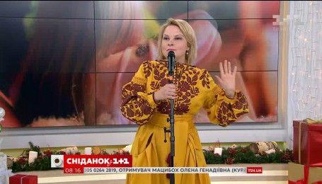 Марія Бурмака презентувала свій лот і заспівала справжній хіт у ефірі