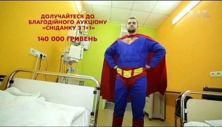 """Доктор Сміх: маленькі пацієнти """"Охматдиту"""" потребують особливого лікаря"""