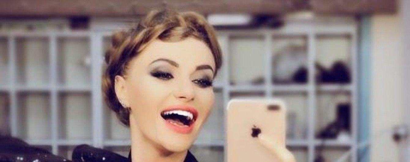 """""""НеАнгел"""" в пижаме: Слава Каминская пообещала украинцам, что их желания сбудутся"""