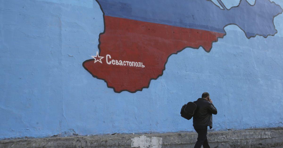 Матеріали щодо вбивства Щербаня та Гетьмана у 2014 році вивезли до Криму - ГПУ