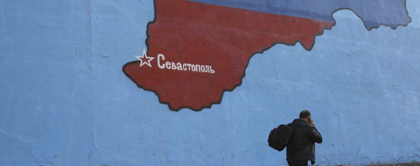 """Сайт с результатами исследований по выборам в Европарламент изобразил Крым """"российским"""""""