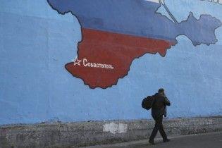 Оккупанты Крыма хотят ввести ответственность за отсутствие на картах полуострова в составе РФ
