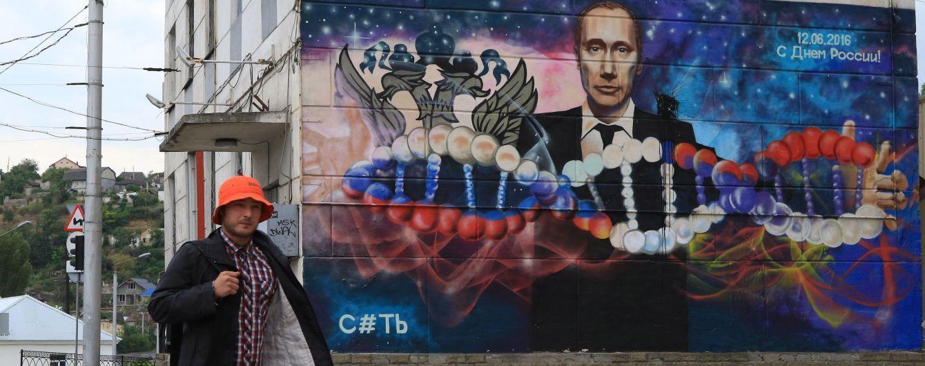 """Тука и Тандит рассказали, кто из """"украинских политиков"""" мог поехать в оккупированный Крым"""