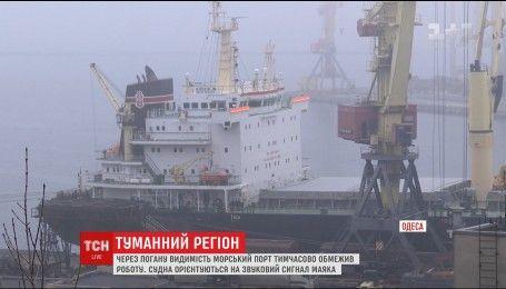 В Одесской области туман вызвал проблемы на дорогах и в море